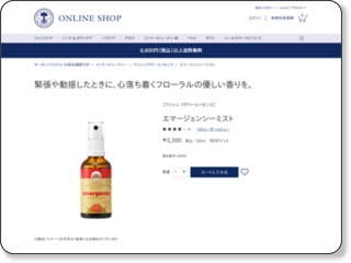 https://www.nealsyard.co.jp/onlineshopping/item/detail.php?i_id=465&sm_id=25