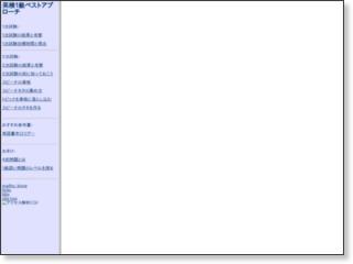 http://www.konesite.com/eiken/index.html