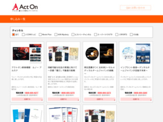 http://www.actontv.com/tv/