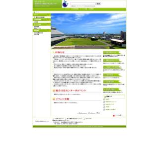 佐土原総合文化センター