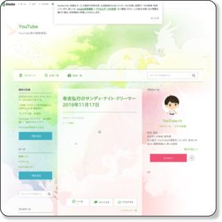http://ameblo.jp/denwa-uranai0093/