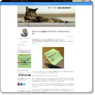 http://kidscomp.exblog.jp/20031841