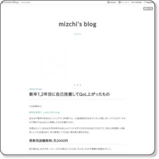 http://mizchi.hatenablog.com/entry/2014/07/06/163724
