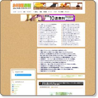 http://oryouri.2chblog.jp/archives/8373248.html