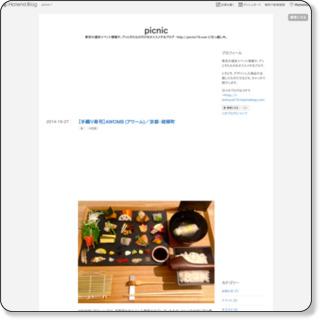 http://t-toshiyuki19.hatenablog.jp/entry/AWOMB