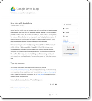 http://googledrive.blogspot.jp/2014/03/save-more-with-google-drive.html