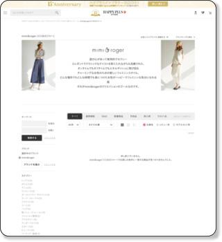 http://flagshop.jp/fs/shop/r/r20417/