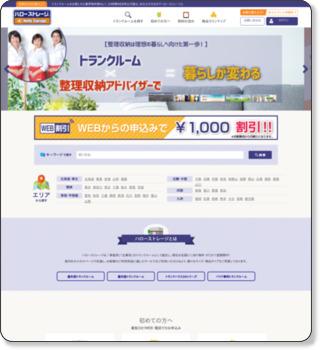 http://www.hello-storage.com/