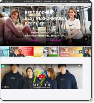 http://linxas.jp/