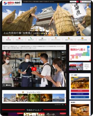 http://www.nihon-kankou.or.jp/index.php