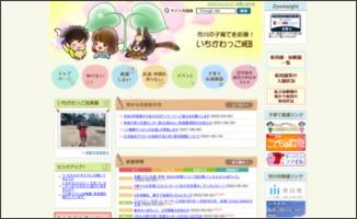 http://ichikawa.ikuji365.net/