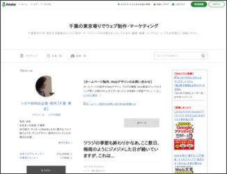 http://ameblo.jp/shikama