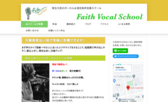 Faith vocal school