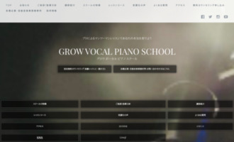 Grow Vocal Piano School