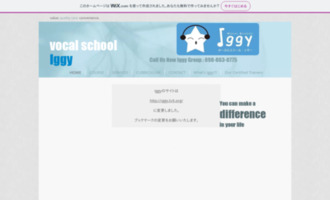 Vocal School Iggy