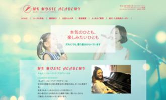MK音楽教室