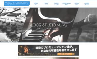 VOICE STUDIO MUV