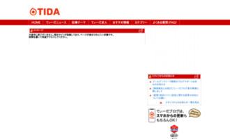 YUMEボーカル教室 沖縄/泡瀬校