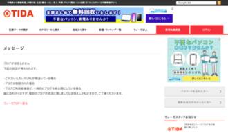 ボーカル教室 STARZ
