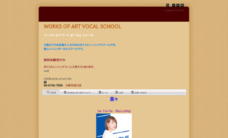 Works of art Vocal School