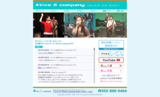 4tive & company