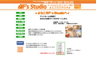F's Studio エフズスタジオ