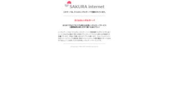 藤原ミュージック