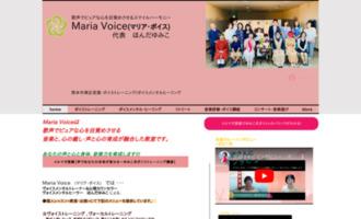 Maria Voiceーヴォイスメンタルミュージックスクール