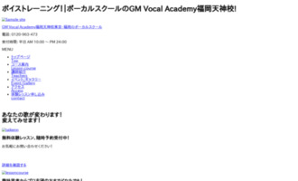 GM Vocal Academy
