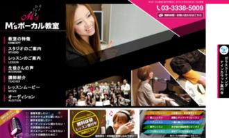 M'sボーカル教室 高円寺