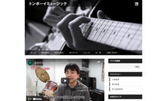 トンボーイミュージック 小笹教室