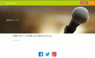 MyU 新宿校