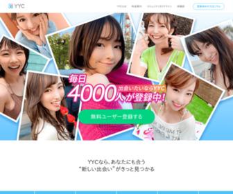 YYC 800万人の出会い