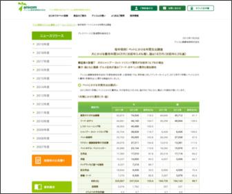 http://www.anicom-sompo.co.jp/company/news/news_0130129.html