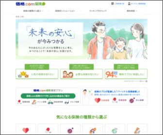 http://hoken.kakaku.com/insurance/