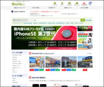 http://www.ecotan.jp/