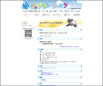 http://www.wanwan.org/drf/about/about.html