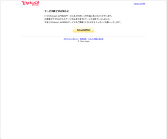 http://insurance.yahoo.co.jp/