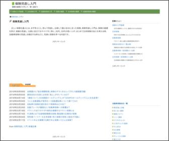http://www.enetnavi.com/