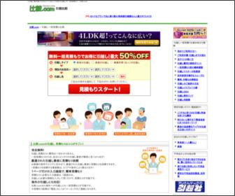 http://www.hikaku.com/moving/