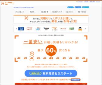 http://www.homes.co.jp/hikkoshi/