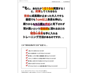 上嶋式3ステッププログラム