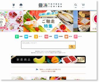 http://www.tsukijiichiba.com/