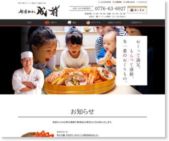 http://echizenkani.tv/