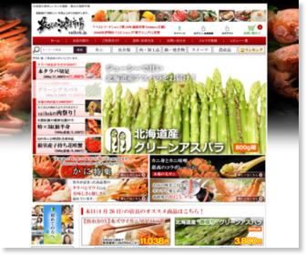 http://www.saihok.jp/