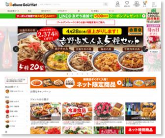 http://belluna-gourmet.com/02/012101/pg/osechi/index/