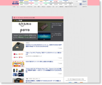 http://k-tai.impress.co.jp/