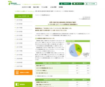 http://www.anicom-sompo.co.jp/company/news/news_0120830.html
