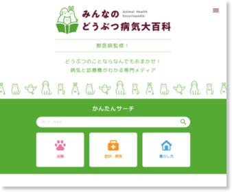 https://www.anicom-page.com/