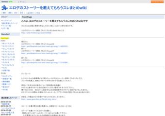 http://wiki.livedoor.jp/luc001/d/